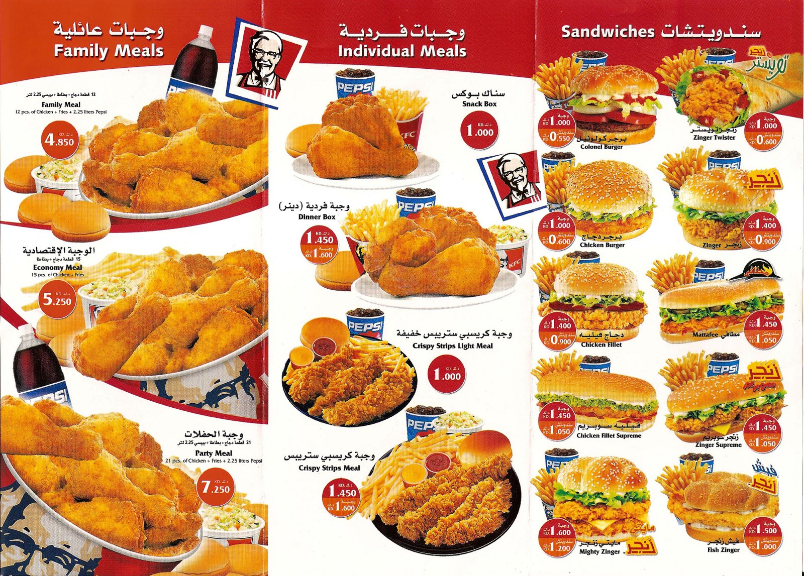 kfc chicken menu - Video Search Engine at Search.com - photo#4