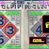 เลขเด็ด 3ตัวตรงๆ หวยซอง ผังเลขเด็ด งวดวันที่ 1/2/61