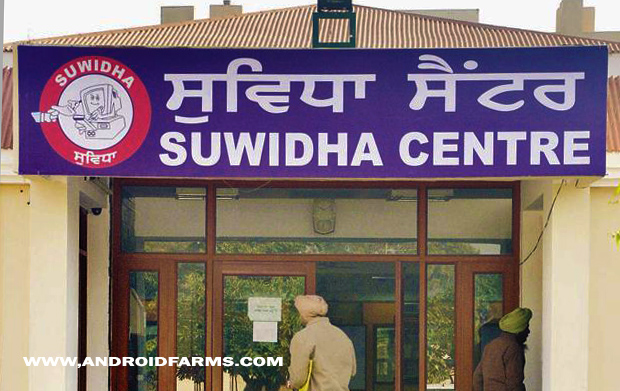 What Are Suwidha Centres - Benefits Of Suwidha Centres