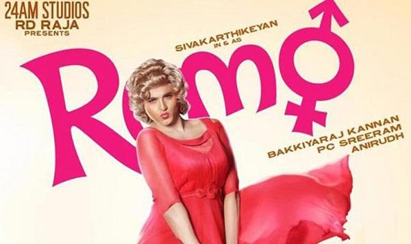 Remo Movie Trailer - Say Cinema