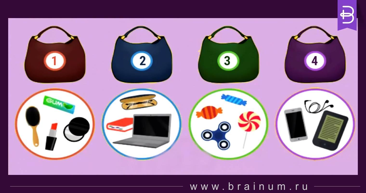 eb4d15a9bb68 Сумка для женщины – эта важная вещь и основной элемент ее гардероба.  Поэтому женщины не могут ходить без сумки. Сумка для женщины – это «второе  я».