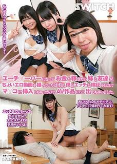 SW-599 Minano Ai Otani Minori Yamai Suzu Sisters