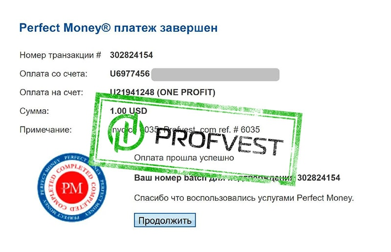 Депозит в One-Profit