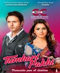 Tumhari Paakhi Capítulo 8