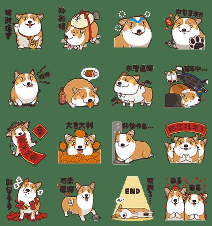 JoJo CNY Stickers