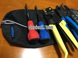 試験中での工具袋の使用例の画像です。