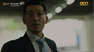 Cheo Yong 2