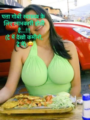 non veg funny images