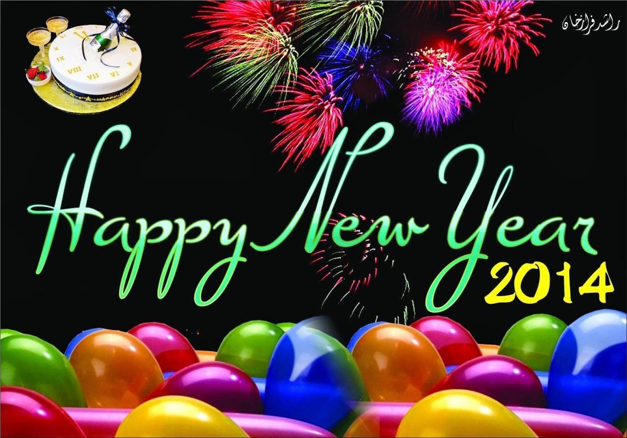 contoh ucapan selamat tahun baru dalam bahasa inggris
