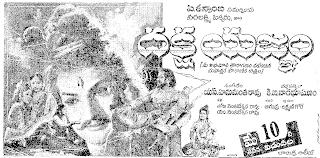 Brahma yagnam