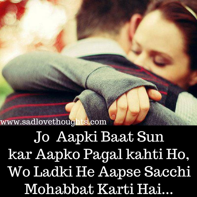 sad love status in hindi - Sad Love Thoughts