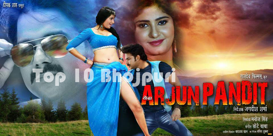 First look Poster Of Bhojpuri Movie Yodha Arjun Pandit Feat Pawan Singh, Neha Shree Latest movie wallpaper, Photos