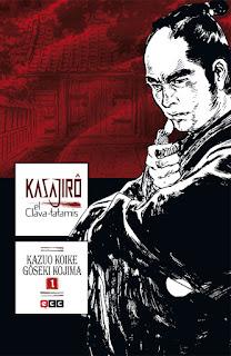 http://www.nuevavalquirias.com/kasajiro-el-clava-tatamis-1-comprar-manga.html