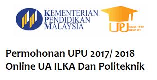 Permohonan UPU ke IPTA Sesi 2017/2018 Online