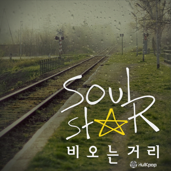 [Single] Soul Star – Walking In The Rain
