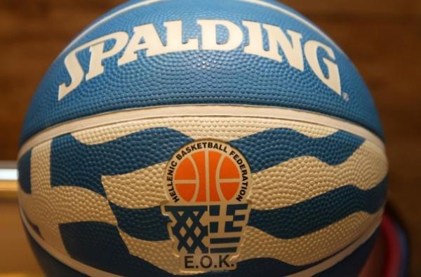 EOK |  Εθνική Παμπαίδων: Αναχώρησε για το Τουρνουά Φιλίας (Γαλλία, 12-14/7)