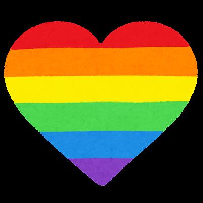 虹色のハートのイラスト
