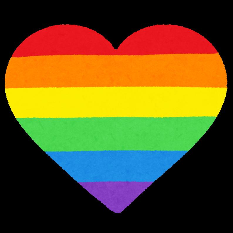 虹色のハートのイラスト | かわいいフリー素材集 いらすとや