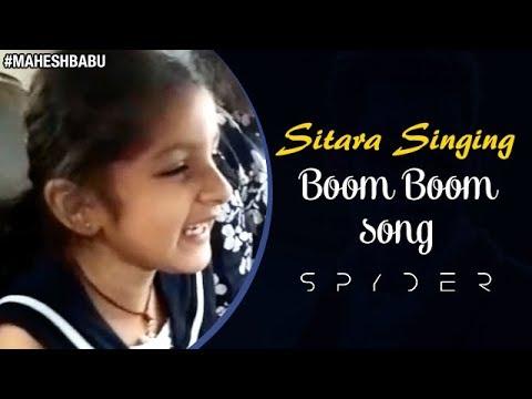 Sitara Singing BOOM BOOM Song