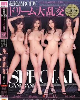 MIRD-117 Yuna Shiina Mitsuki Asuka Nozomi Haruka Sato BODY SPECIAL