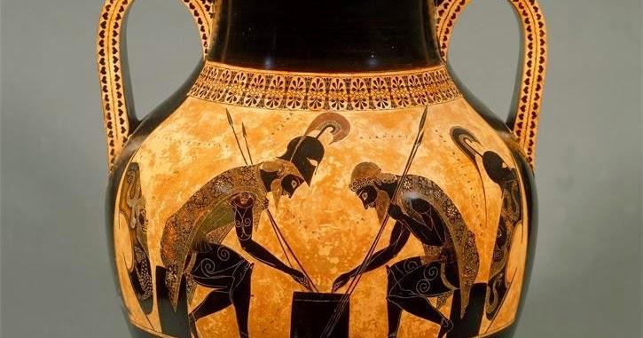 Achilles Game