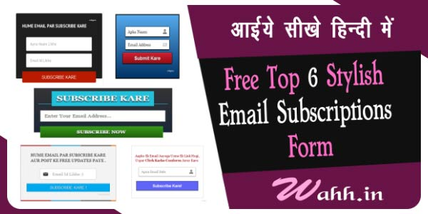 Free-Top-6-Stylish-Email-Subscriptions-Form