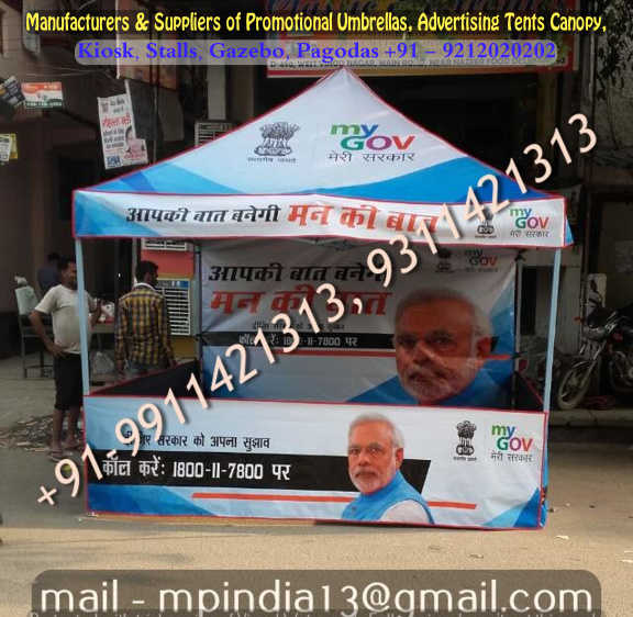 Display Stall, Manufacturer of outdoor marketing tent, display tent, Conical Roof Tent, Flat Roof Tent, Portable Gazebo, Promotional Tents, Gazebos Tents, portable exhibition tent, outdoor advertising, advertisement canopy and promotional table from New Delhi, India.