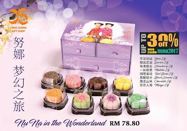 Yong Sheng Su Shi Crystalline Moon Cake Matcha, Mango,  Strawberry, Yam, Black Sesame, Red Bean, Durian & Chocolate