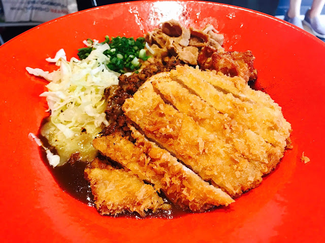 Fujiyama Dragon Curry - All Topping Wild Curry