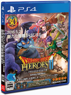 Dragon Quest Heroes II outside Japan with VPN