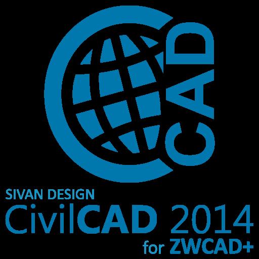 CivilCAD 2014 Setup Free Download