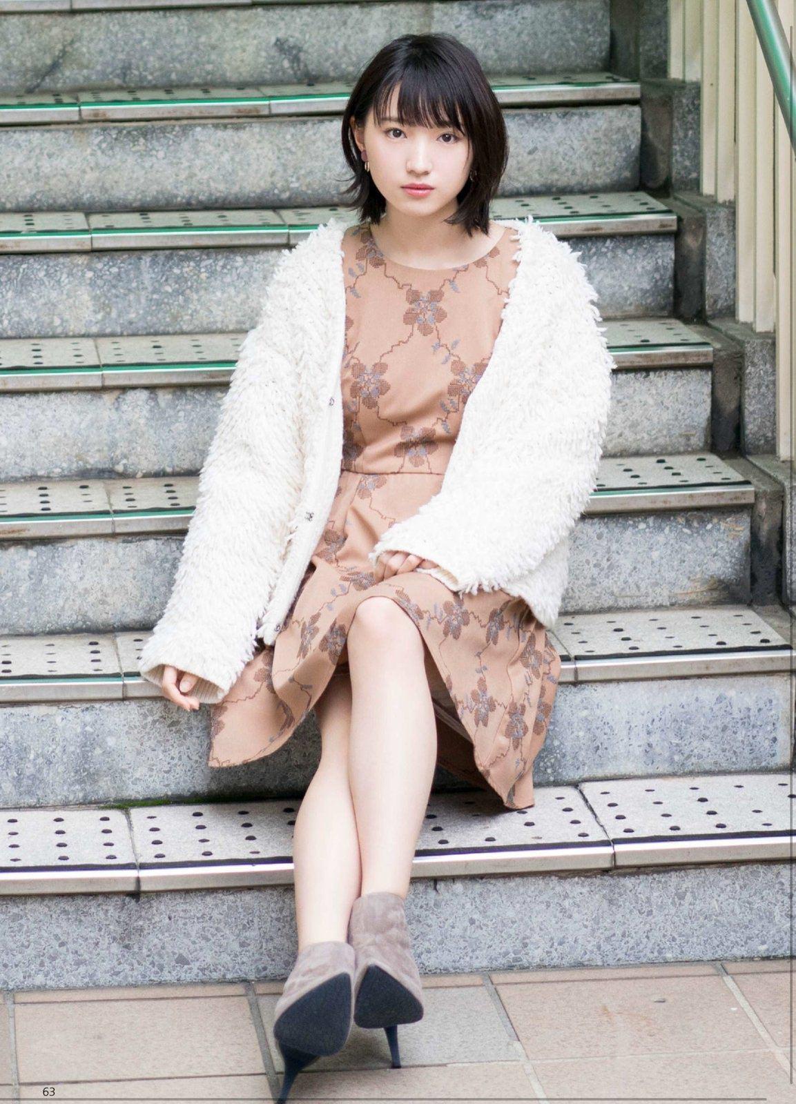 Ota Yuuri 太田夢莉, Tokyo Walker+ 2018 No.51