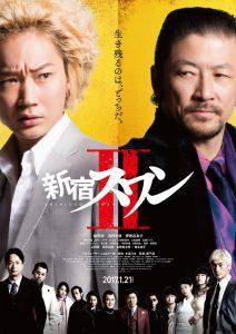 Free Download Film Shinjuku suwan II Sub Indo