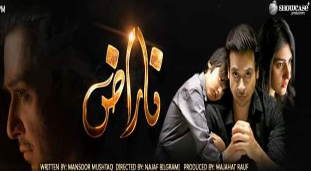Naaraaz (ناراض) on ARY Digital Watch Free All TV Programs