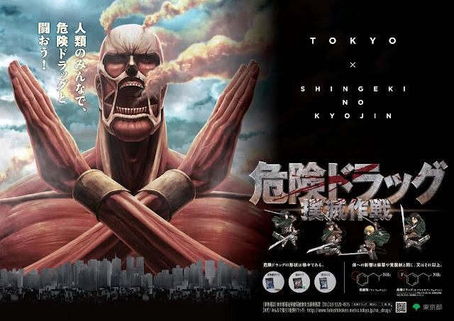 Wielki tytan z Attack on Titan bierze udział w japońskiej kampanii antynarkotykowej