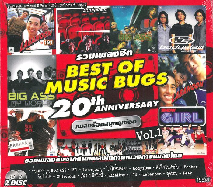 Download [Mp3]-[All HIT] รวมเพลงฮิตเพลงร็อกสนุกดุเดือด ในชุด Best of Music Bugs 20th Vol 1 (2017) @320kbps 4shared By Pleng-mun.com
