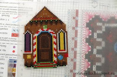 Пряничный домик - вышивка