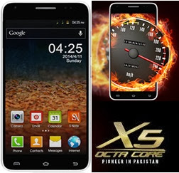 Voice Xtreme X5 Price In Pakistan