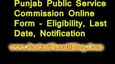 Punjab PSC Recruitment