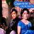 Chupke Se Dil De De Nayi Te चुपके से दिल दे-दे / Maryaadaa 1971