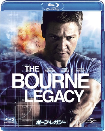 The Bourne Legacy 2012 Dual Audio Hindi 720p BRRip 850mb