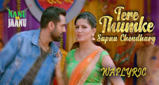 Tere Thumke Sapna Choudhary Song Lyrics