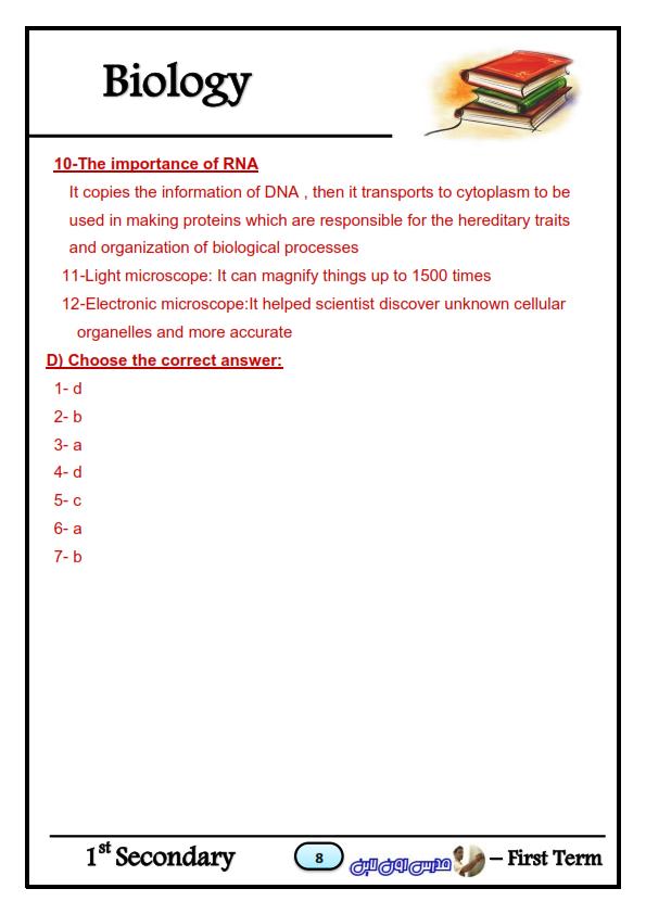 بالاجابات مراجعة Biology أحياء للصف الاول الثانوي لغات ترم أول Biology_008