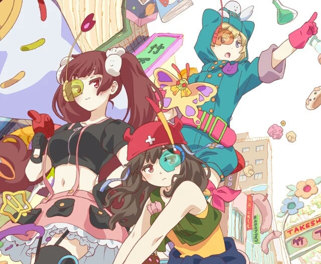 Crunchyroll and Bilibili Reveals URAHARA Anime Premiere Date And Visual.