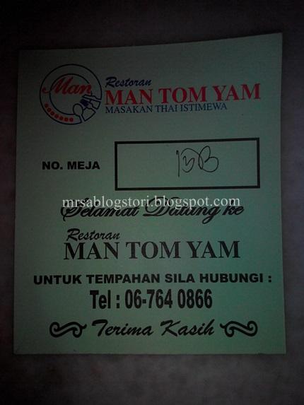 Man Tom Yam