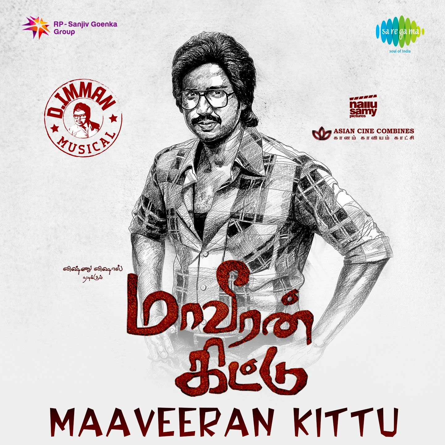 Maaveeran-Kittu-2016-Original-CD-Front-Cover-Poster-Wallpaper-HD