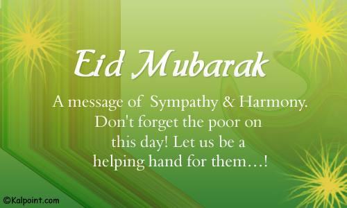 Ramadan EID Mubarak 2020 Romantic Shayari & Messages