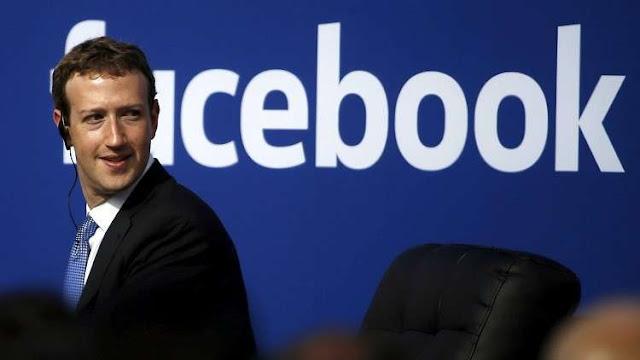 شاهد ما الذي يمكن لـ Facebook فعله بمعلوماتك الشخصية