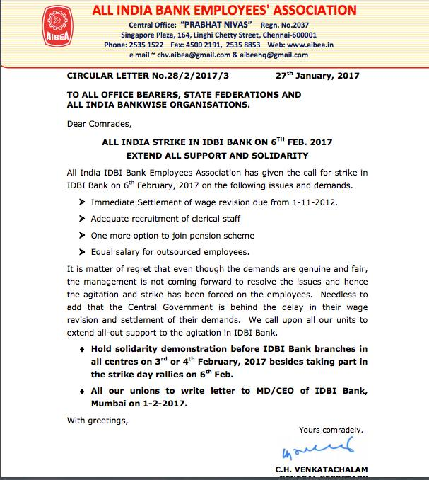 AIBEA Supports All India Strike in IDBI Bank on 6th February 2017