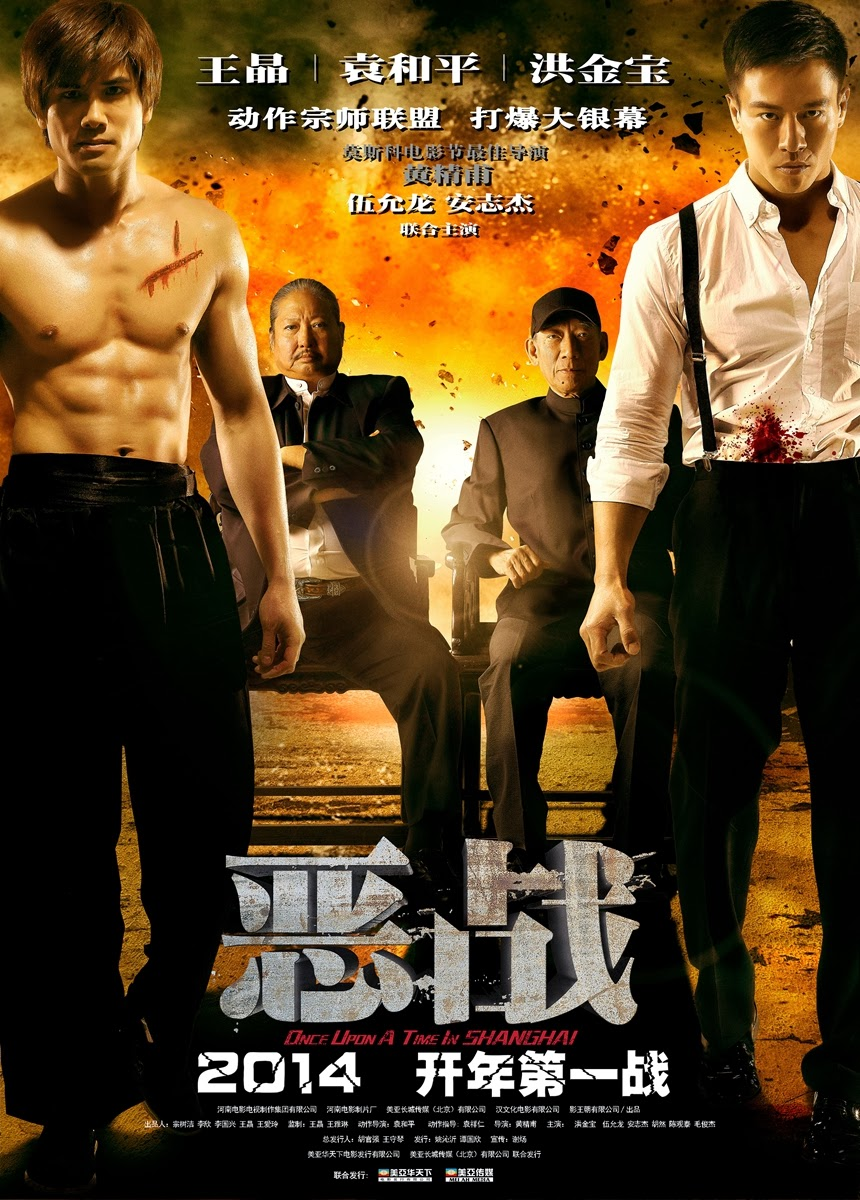 Nonton Film Once Upon A Time In Shanghai (2014)
